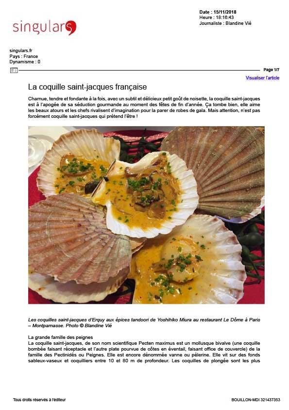 Singular, article
